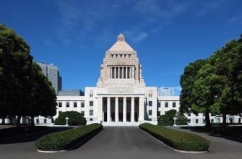 Das japanische Parlamentsgebäude in Tokio.